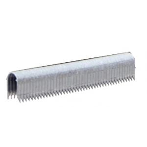 Telecom Cable Staples Box  - Pack of 1000