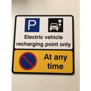 Rigid PVC Signs - EV Charging Station Wall Sign - 300X400MM